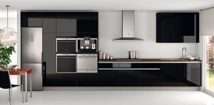 Cocinas acogedoras de forlady decoraci n del hogar for Cocinas rectas modernas
