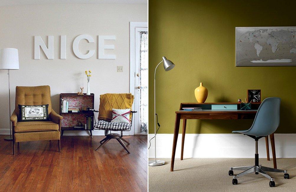 Colores Para Combinar Con Mostaza Decorar Interiores