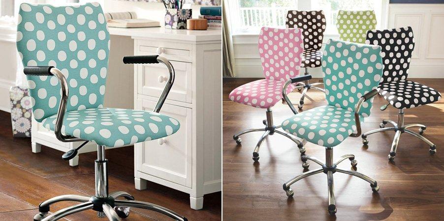 sillas de oficina con estilo y color decoraci n del hogar